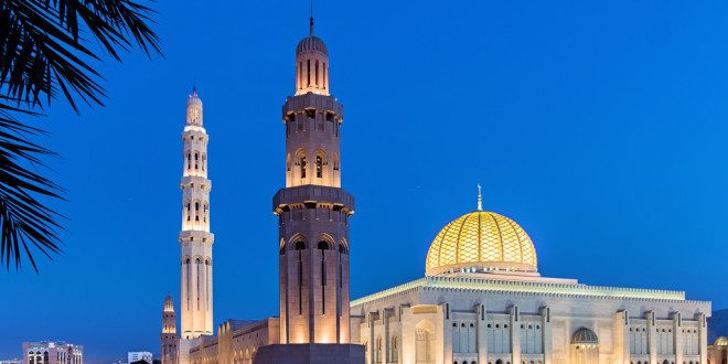 The Grand Mosque Oman