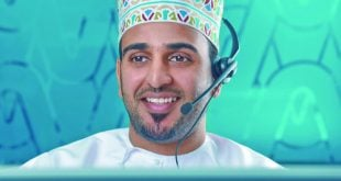 Awasr launches 24 hour call centre for around-the-clock assistance
