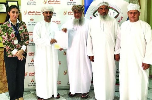 Bank Sohar supports Al Noor Association for the Blind