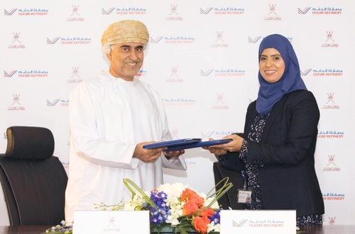 Duqm Refinery signs agreement with MoSD to refurbish four kindergartens