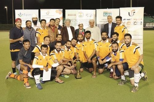 Hockey Festival organised as part of India's 69th Republic Day celebrations