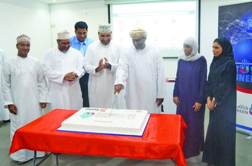 Nama Shared Services ITSSM launches Hadhreen, first BMC-Remedy-9 installation
