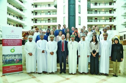 Sixth annual meeting of Anglo-Omani Society organised