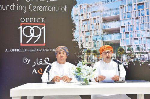 AQAR launches advanced office building in Bausher