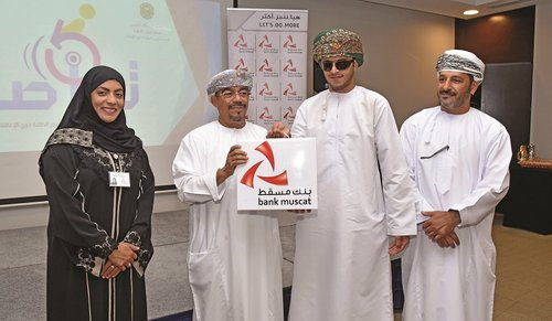 Bank Muscat presents Braille laptops to vision impaired at SQU