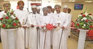 Bank Muscat Priority Banking widens its network with new asalah centre in Ma'abela