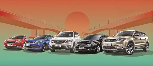Explore new world of Geely with TAC's exciting cash gift offers