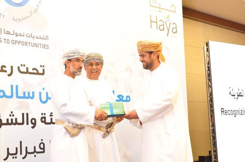 Haya Water celebrates 15 years, honours staff