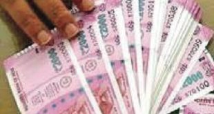 'Not illegal to carry Indian currency on return from India'