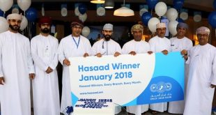 OAB holds first draw of Hasaad Savings Scheme 2018
