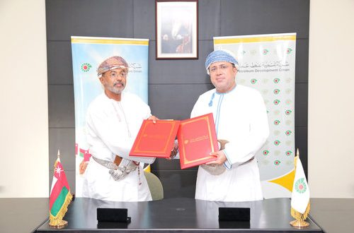 PDO signs pact to train Omanis in security field