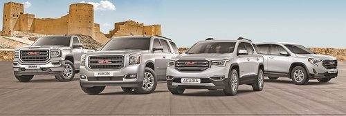 2018 GMC All Star Line-Up valid till April 19