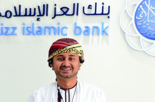 Alizz Islamic Bank sets up internal social networking platform