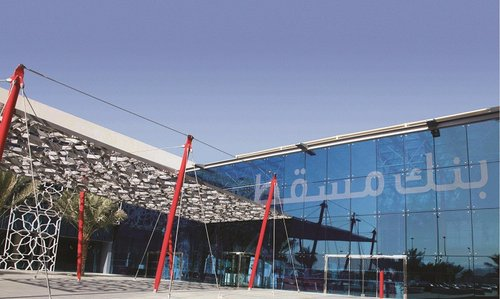 Bank Muscat to highlight career opportunities for SQU students