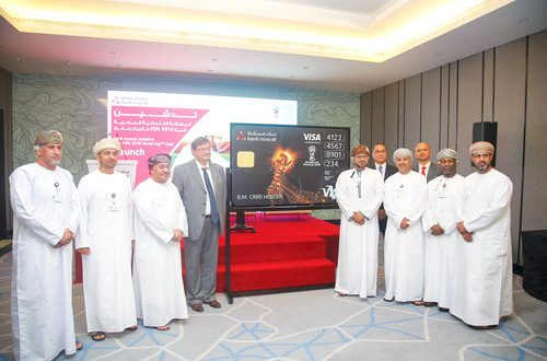 Bank Muscat, Visa unveil special edition 2018 FIFA World Cup credit card