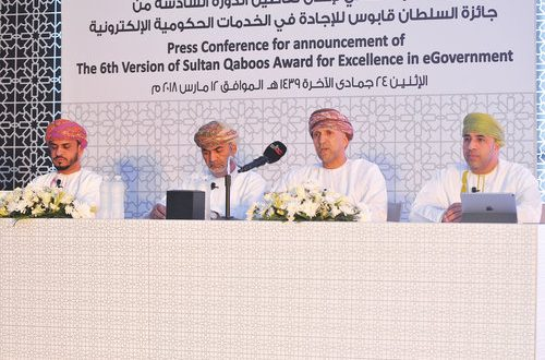 ITA announces categories of Sultan Qaboos Award for Excellence in eGovernment