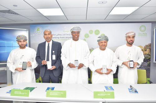 Maisarah Islamic Banking Services unveils new app