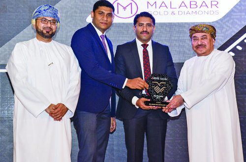 Malabar Gold & Diamonds wins Bank Muscat Award for Best Merchant of 2017
