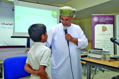 MEDC launches campaign to rationalise electricity consumption in schools