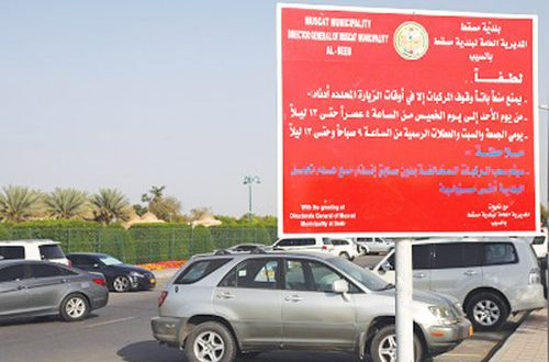 Municipality to crack down on illegal parking by installing automatic gates at Sahwa Park