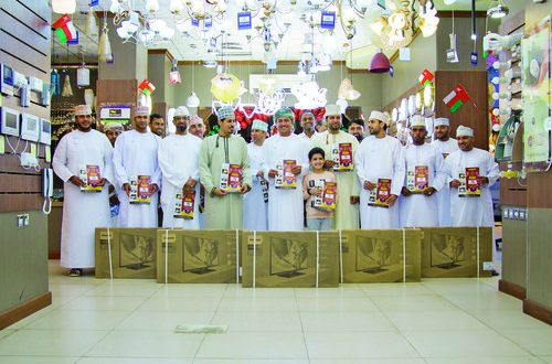 Muscat Lightings rewards 47 winners of its mega National Day Sales campaign
