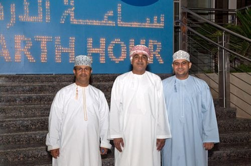 OAB staff participates in Earth Hour