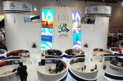 Oman to participate in World's Leading Travel Trade Show
