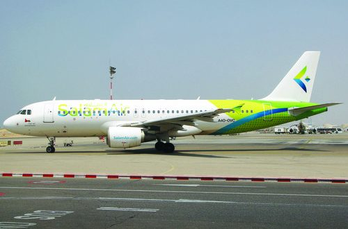 SalamAir to begin seasonal flights to Saudi Arabia's Taif from May 15