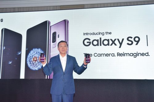 Samsung Galaxy S9, S9+ launched in sultanate