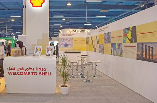 Shell to be part of OGWA exhibition, SPE conference