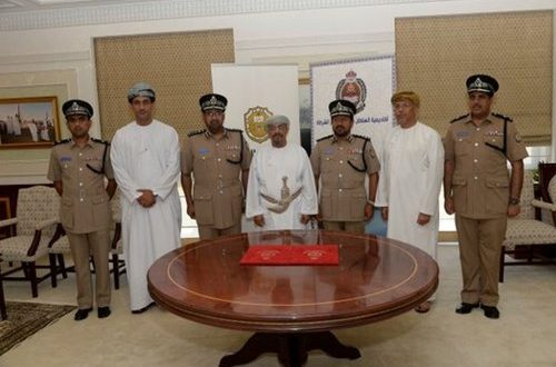 SQU, Police Sciences Academy sign cooperation program