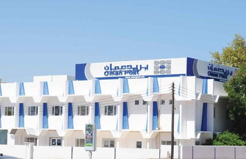 Oman Post starts charging RO1 for personal parcels addressed to official PO boxes