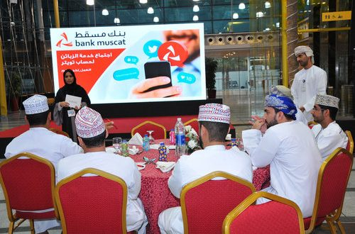 Bank Muscat reiterates commitment to customer service excellence