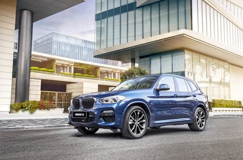 BMW to show at 15th Auto China Beijing 2018