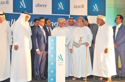 First Abeer Hospital opens in Muscat