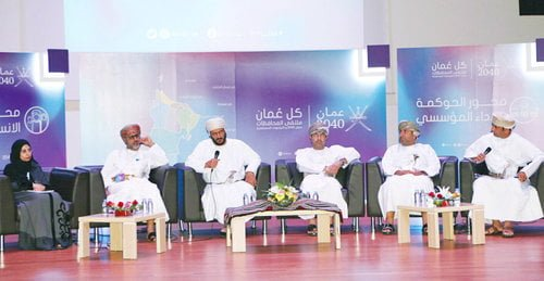 Forum on Oman Vision 2040 and Oman Initiative held in Nizwa