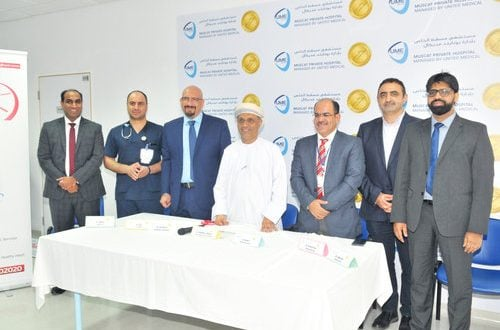 Muscat Private Hospital opens 24x7 chest pain unit