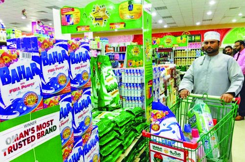 National Detergent Company launches 'Celebrate with Bahar' promotion