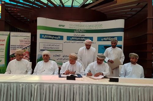 OFIC inks pacts to boost innovation in food industry