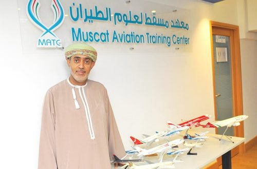 Oman's first private aviation training centre to begin operations from April 7
