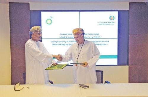 OOC, BP sign agreement on investing in human capital
