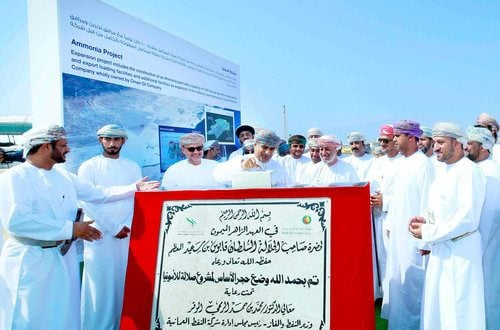OOC lays foundation stone for Salalah LPG, Salalah Ammonia Projects