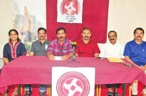 Payyanur Fest to be held on April 6