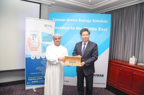 Taiwan green energy seminar offers platform for trade opportunities