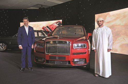 Al Jenaibi International Automobiles announces arrival of new Rolls-Royce Cullinan SUV