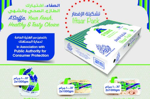 A'Saffa Foods announces launch of its special iftar kits for this Ramadan