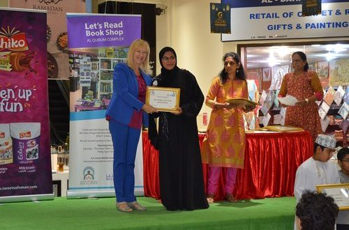 Dar Al Atta'a Let's Read Children's Writing Competition 2018 winners announced