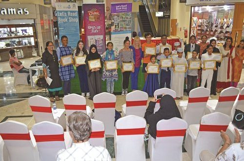 Dar al Atta'a rewards winners of its Let's Read Children's Writing Competition 2018