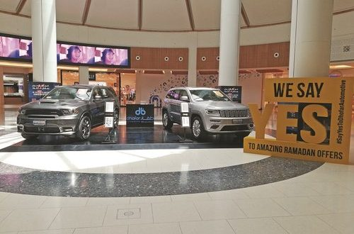 Dhofar Automotive displays its prominent models at Muscat City Centre