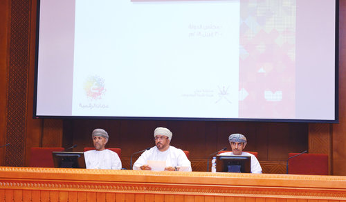 Digital Oman Strategy reviewed at State Council